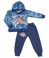 Спортивный костюм для мальчика оптом