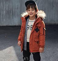 Качественный натуральный пуховик, куртка зимняя на мальчика