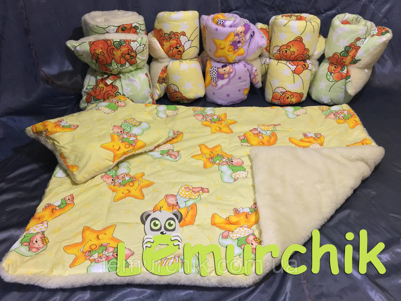 Набір зимовий дитяча ковдра + подушка на хутрі, колір на вибір