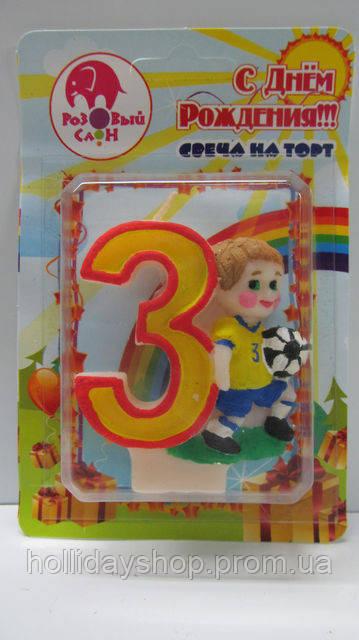"""Свеча цифра в торт """" 3"""" Футболист"""