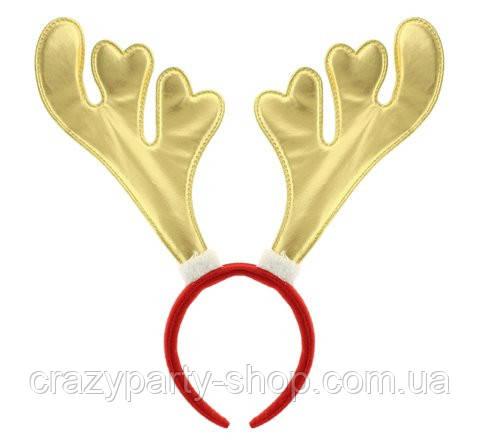 Карнавальные рога рождественского Оленя золотистые
