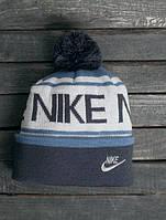 Зимняя мужская шапка Nike