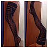 Заколенки ажурные синие, черные,  Calzedonia