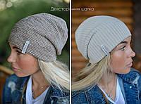 Женская двухсторонняя вязаная шапка