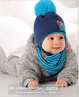 Комплект зимний В: шапка с шарфом-платком для мальчика