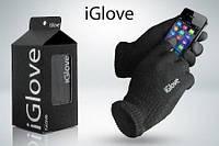 Универсальные перчатки для сенсорных экранов IGLOVE. Отличное качество. Теплые зимние перчатки. Код: КДН1104