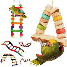 Гойдалки, драбин для папуги