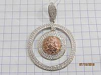 Кулон серебро с золотом