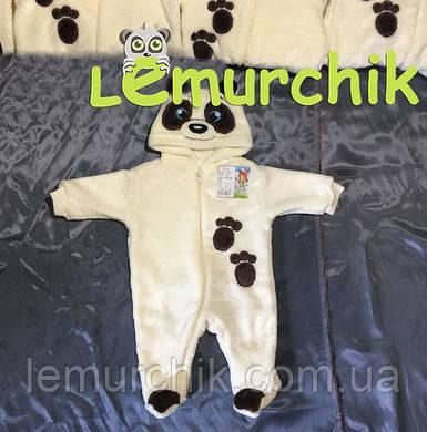 """Человечек детский теплый """"Панда"""" молочный с капюшоном и ушками (махра узорная), 56, 62, 70 р-р"""