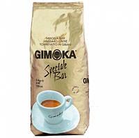 Кофе в зернах Gimoka Speciale Bar 3кг ИТАЛИЯ