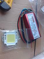 Драйвер 50W + светодиод 50Вт ремкомплект 50w