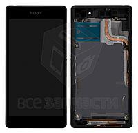 Дисплей для  Sony D6502 Xperia Z2, D6503 Xperia Z2, черный, original (PRC), с сенсорным экраном, с рамкой