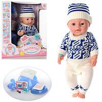 Пупс BL013D. Baby Born зимняя одежда, 8 функций, аксессуары