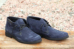 Ботинки мужские синие