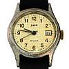Заря механические женские советские часы с датой