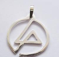 Кулон из серебра Linkin Park