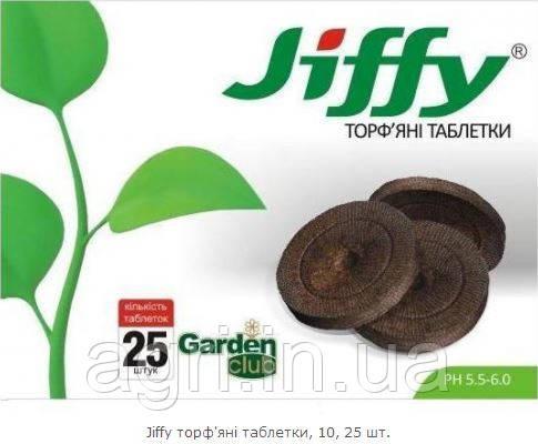 Торфяная таблетка Jiffy 41мм. Упаковка по 10 шт.