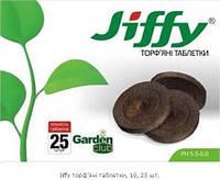 Торфяная таблетка Jiffy 41мм. Упаковка по 10 шт., фото 1