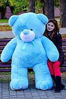 Мишка Вэтли 200 см.Мягкая игрушка.игрушка медведь.мягкие игрушки украина.Плюшевый мишка Голубой