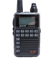 Рация Puxing PX-2R (136-174 МГц), фото 1
