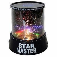 Star Master Plus Ночник Светильник Проектор Звездного Неба