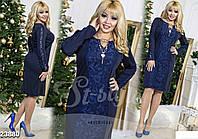 Платье-футляр большого размера с гипюровыми вставками