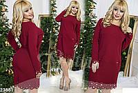 Платье-футляр большого размера с перфорацией