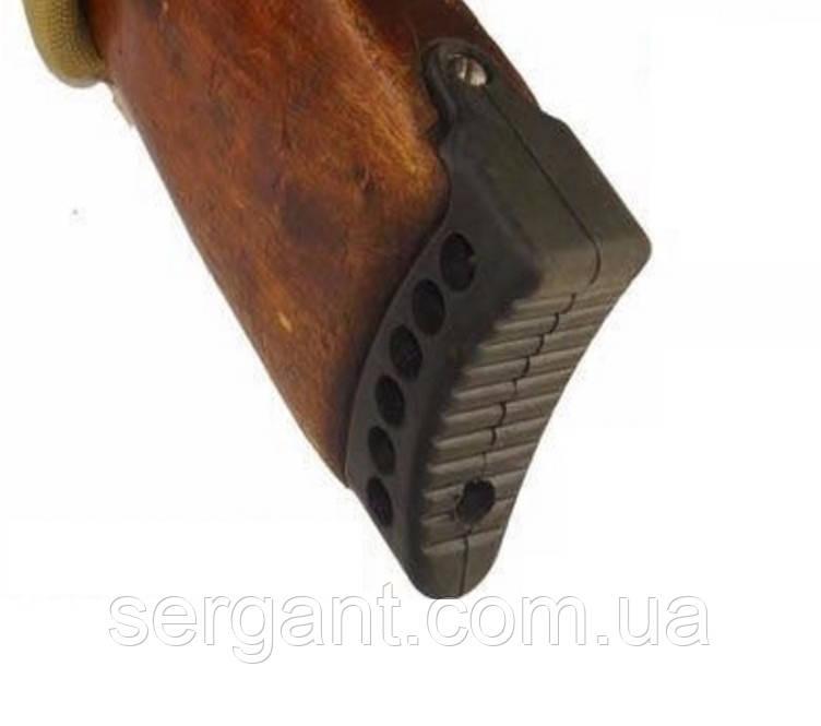Амортизатор (тыльник, затыльник) для приклада Мосина