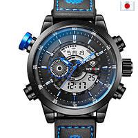 Кварцевые мужские часы Weide Premium Blue