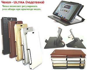 Чехол Ultra (подставка) для Prestigio MultiPhone 3400