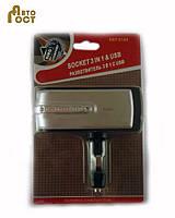 Тройник прикуривателя KING KST-0143 на 3 гнезда с USB
