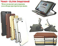 Чехол Ultra (подставка) для ZTE Blade Q Lux 3G
