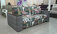 Диван-кровать Модерн механизм аккордеон (наличие салон Ирпень)