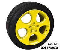 Спрей для дисков желтый глянец Spray Film yellow glossy 2052