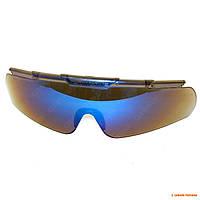 Линзы сменные для очков Radians EYE PROTECTION, цвет - синий-хамелеон