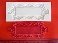 Молд для мастики Рамка для надписей (прямоугольная)