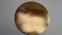 Подложка под торт картонная ,диаметр 26 см