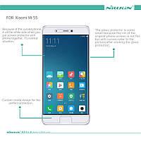 Защитная пленка Nillkin Crystal для Xiaomi Mi 5s Анти-отпечатки