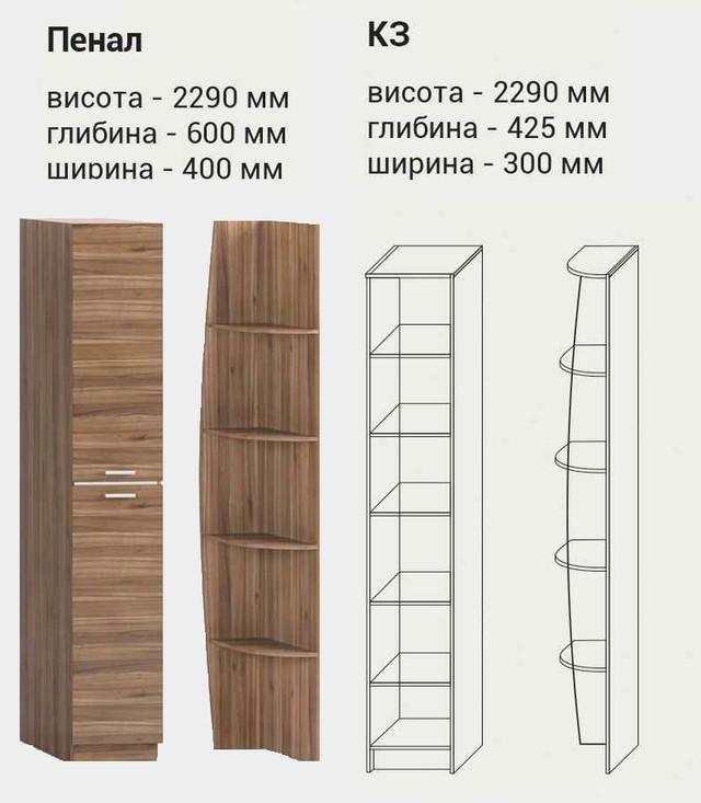 Шафа-купе 120 Квадро Сокме