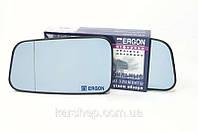 Зеркальные элементы с обогревом и улучшенным обзором (АСФЕРИКА) на ваз 2110, синий тон