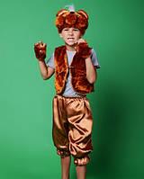 Карнавальный костюм Мишка (Хомяк)