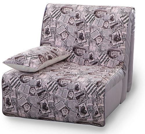 ресло кровать Аккордеон, дизайн газета с подушкой, купить