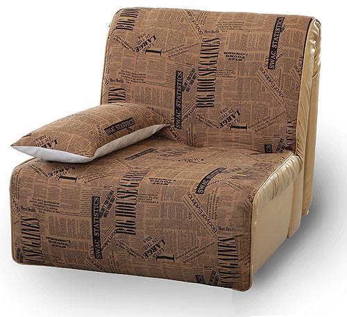 Кресло кровать Аккордеон коричневый, дизайн газета