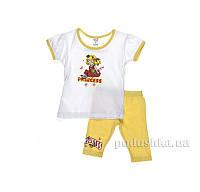 Костюм детский для девочки Niso Baby 1010 желтый 92
