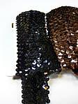 Пояс з паєтками на метраж на резинці шоколад темний, фото 3