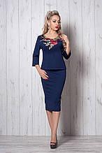 Костюм мод №507-2, размеры 50-52 темно-синее