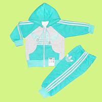 Теплый спортивный костюм для мальчиков 80-110
