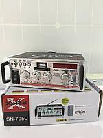 Усилитель стерео UKC SN-705U  MP3/SD/USB/AUX/FM 12v / 220v   .f
