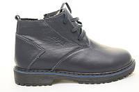 Зимние детские СИНИЕ кожаные ботинки на меху BRONI  не дорого  все размеры 27-36
