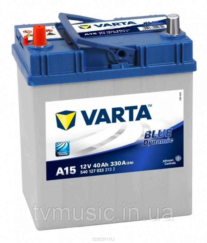 Аккумулятор Varta Blue Dynamic A15 40Ah 12V (540 127 033)